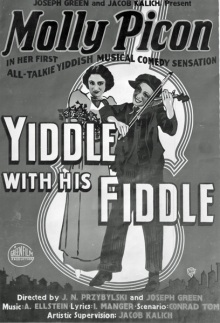 Yiddish theatre and film, once widespread, have become assimilated.