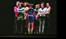 Malpaso Dance Company; photo Roberto Leon.